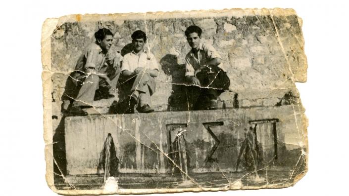 Γεωργικός Συναιτερισμός Περαχώρας - Λαογραφικό Μουσείο Περαχώρας