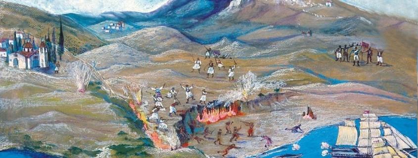 Laografiko Mouseio Perachoras Η μάχη της Περαχώρας
